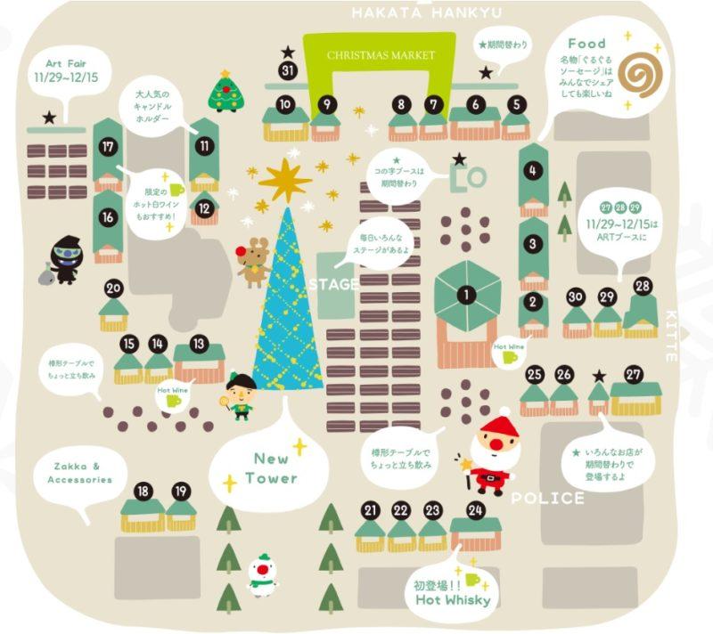 クリスマスマーケット地図