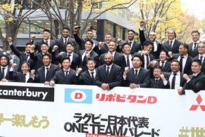 ラグビーW杯日本代表パレードの参加選手と欠席者が気になる!