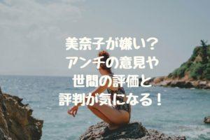 https://twitter.com/doriko29