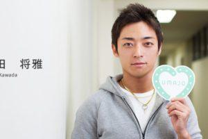 川田将雅騎手はイケメン!あだ名が王子の理由やかっこいい画像も紹介